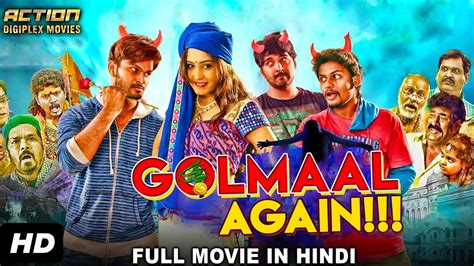 punjabi full movies download latest